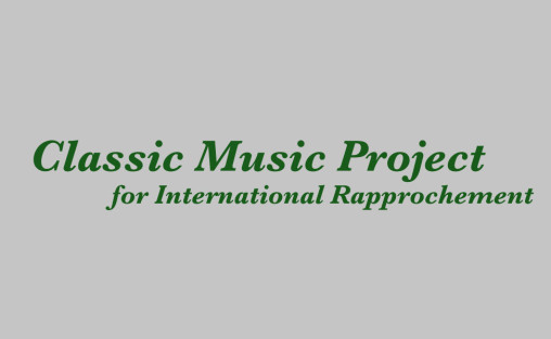classic-musical-project_folkwang_2016